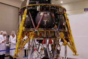 Israel Spacecraft is called Beresheet
