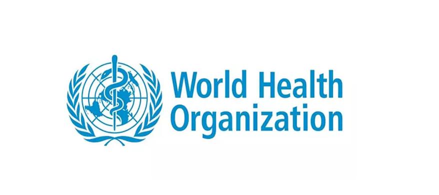 Who Declares Algeria Free from Malaria
