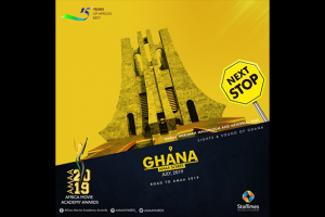 AMAA to hold 15th edition soiree in Ghana